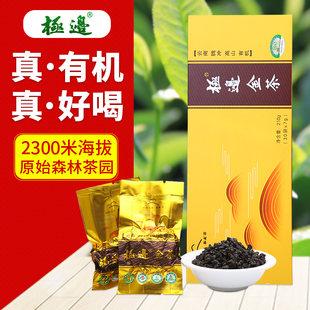 极边金茶云南高山欧盟有机乌龙红茶礼盒装送礼功夫茶叶210g