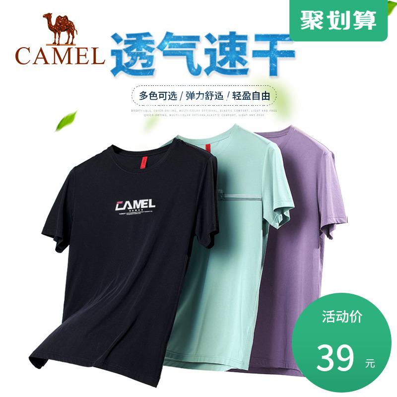 骆驼男装 速干短袖t恤男上衣半袖衣服透气体恤运动衫2020新款夏季