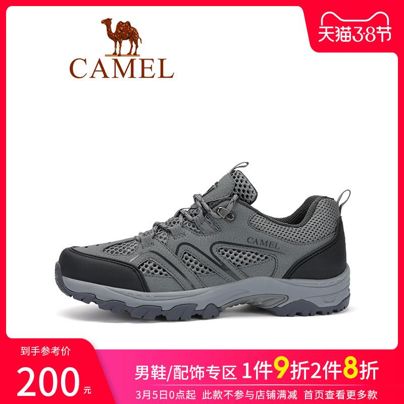骆驼男鞋 19年冬季户外休闲登山鞋男女减震低帮徒步鞋透气运动鞋