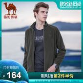 骆驼男装 春秋款潮流青年立领纯色摇粒绒针织外套男夹克休闲卫衣