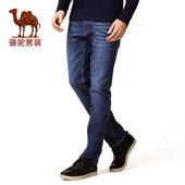 猫须小直脚休闲直筒韩版 夏季微弹牛仔裤 男修身 骆驼男装
