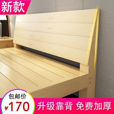 实木床现代