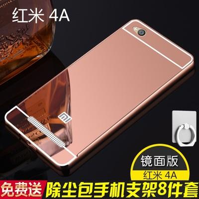 红米4A手机壳 小米redmi保护套金属边框镜面后盖全包男女送钢化膜特价精选