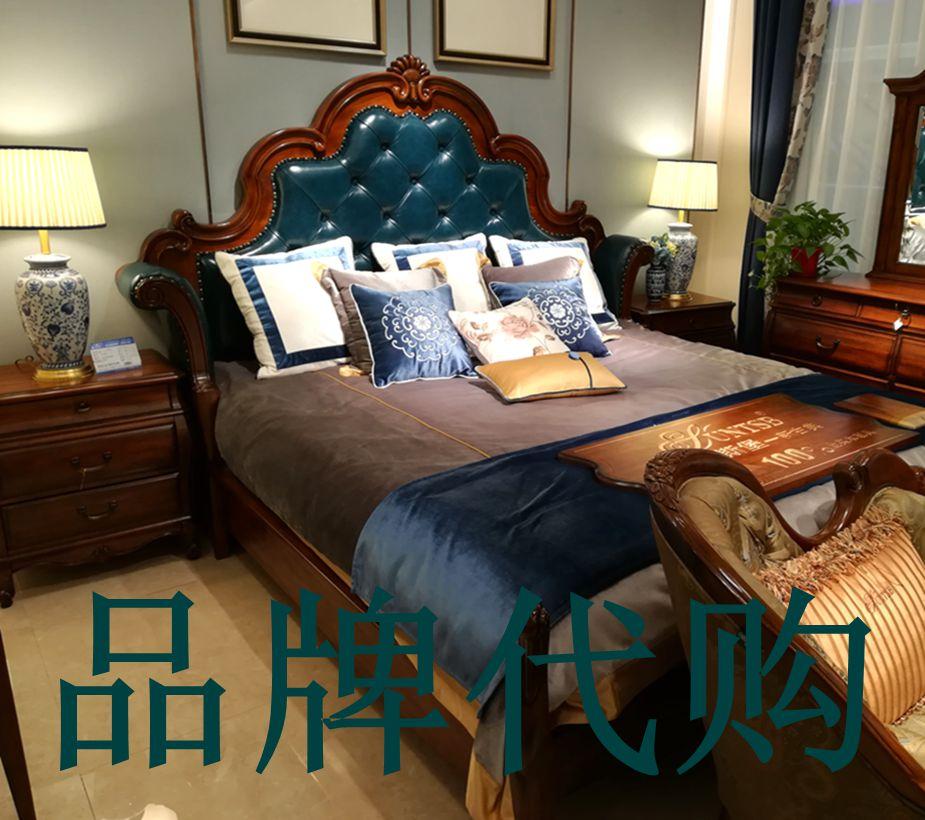 正品美式家具