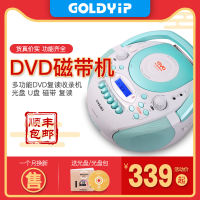 Jinye 9204 Repeater tape recorder CD player DVD tape U disk Play Recorder SF