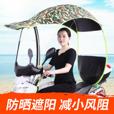 Electric Battery Vehicle Canopy New Type Trolley Sunscreen Windshield Electric Vehicle Rain Shield Motorcycle Sunshade Umbrella