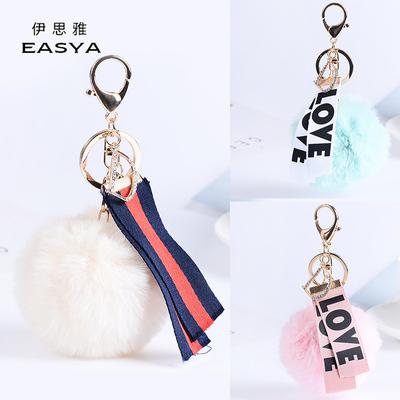 汽车钥匙扣韩国字母丝带潮流毛绒毛球挂饰女创意可爱百搭包包挂件