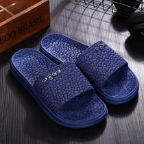 夏季韩版男士室内外防滑软底浴室洗澡凉拖鞋情侣家居家用拖鞋男夏