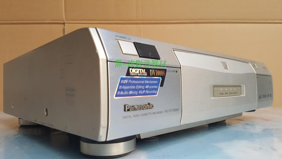 Panasonic/松下DV编辑机NV-DV10000EC松下DVCAM  MiniDV录像机