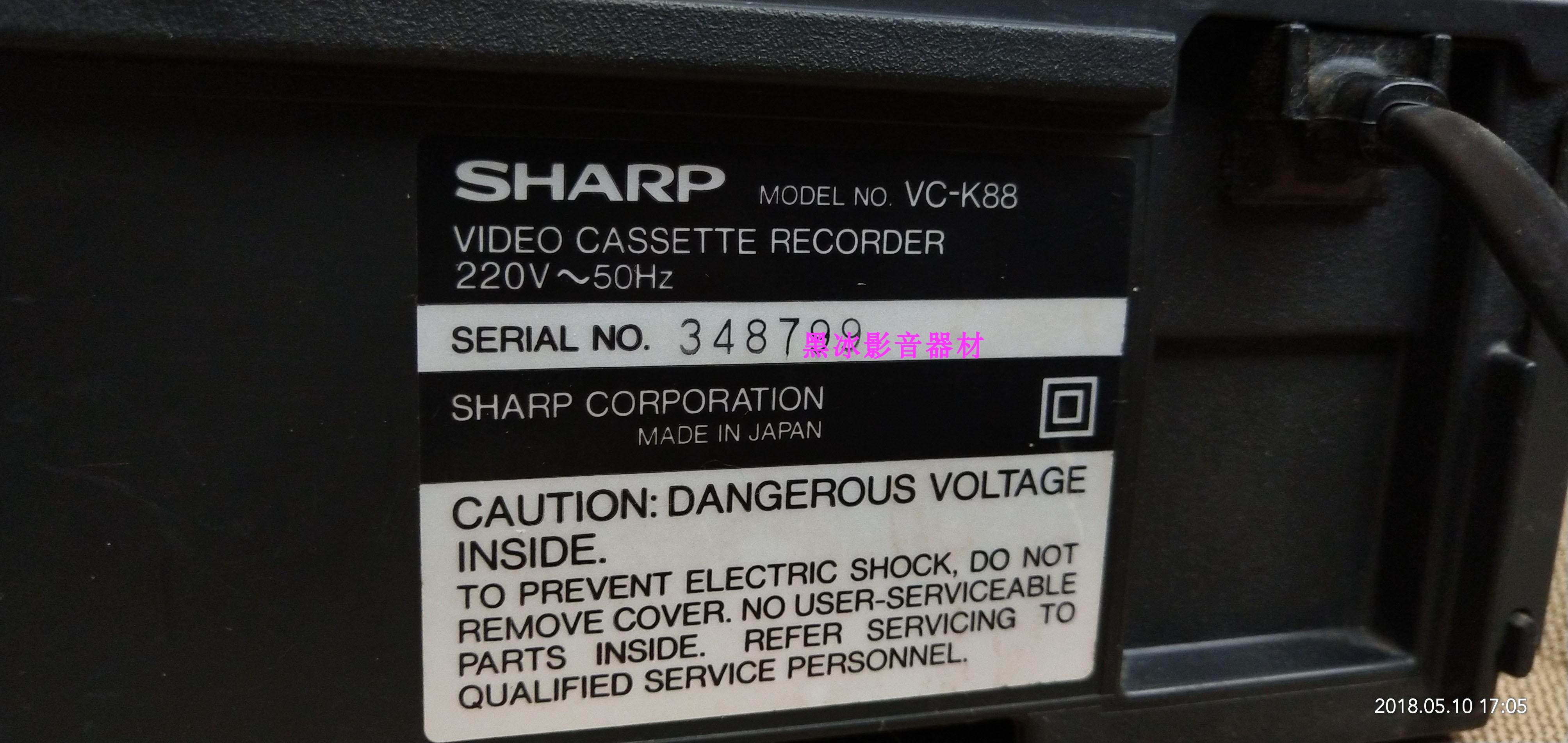 Sharp/夏普【声宝】VC-K88/89/H93/H99//A62录像机钛表层磁鼓VHS