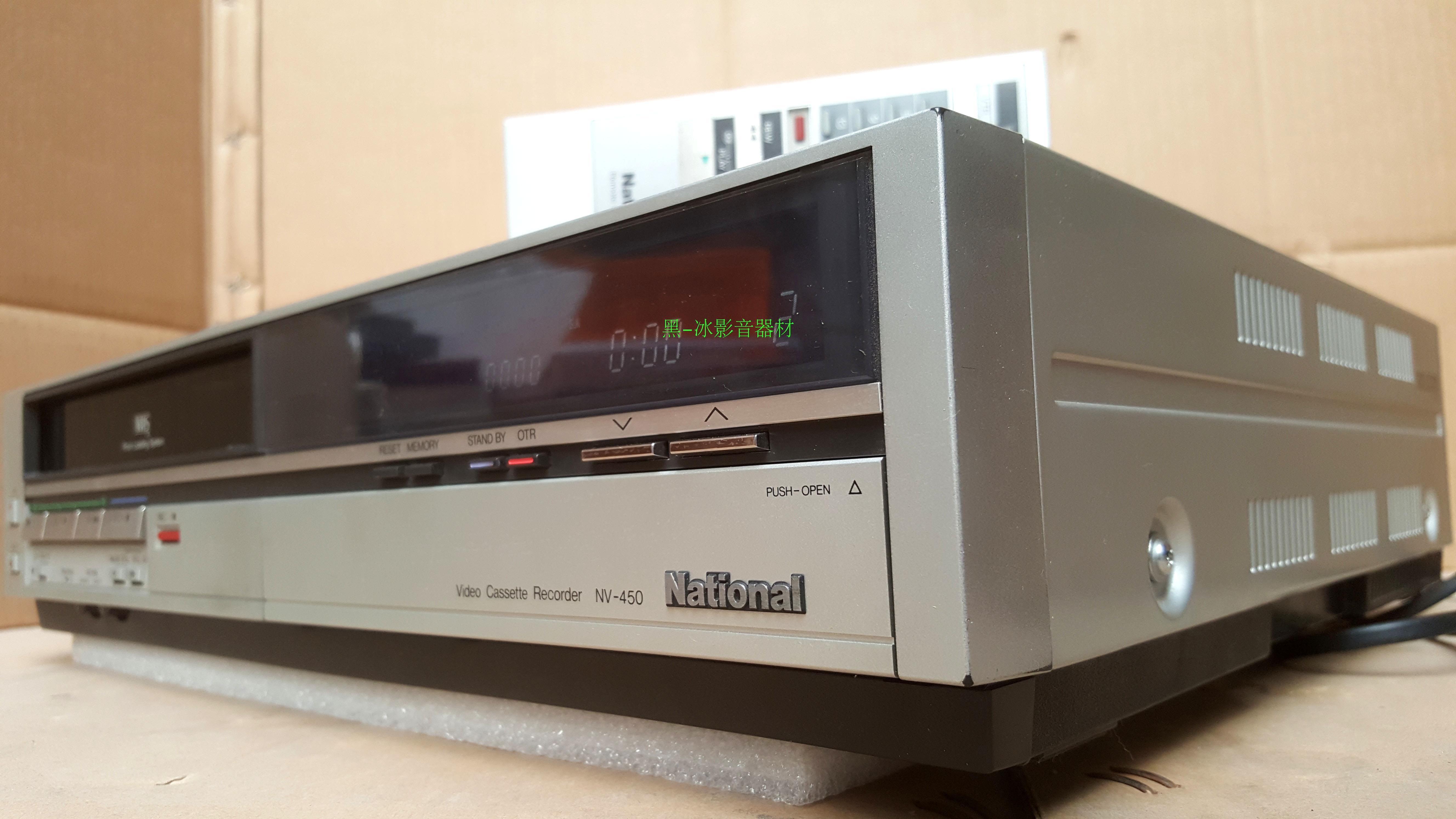 松下NV-450录像机老录像机VHS盒式录像机