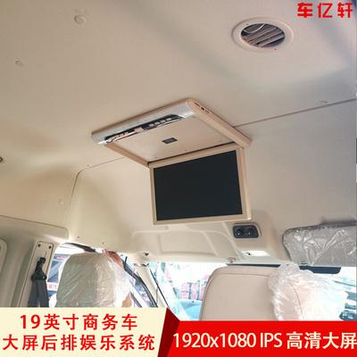 汽车电视机