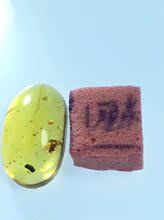 素缘缅甸纯天然虫珀戒指071917琥珀带原始苍蝇戒面标本原石