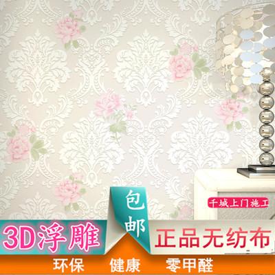 欧式田园风格无纺布墙纸3d立体温馨美容院家用客厅卧室背景墙壁纸