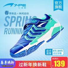 Seven wave Hui boys shoes 2019 new children's sports shoes in the big children's shoes spring and autumn casual shoes leather shoes tide