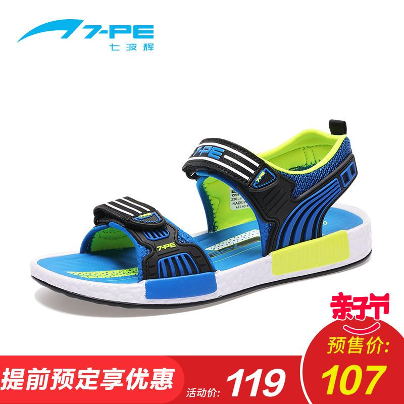 七波辉凉鞋