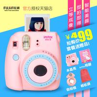 富士一次成像胶片迷你相机mini8套装含拍立得相纸粉色拼色包邮
