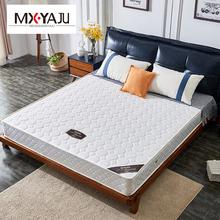 梦乡 经济型弹簧床垫席梦思20cm厚1.8米1.5m偏硬椰棕棕垫定做