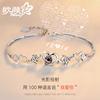 女韩国手链