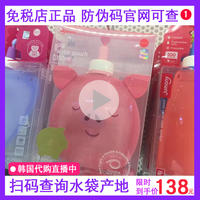 Siliman silicone water bag sillymann kettle jumony Korea purchasing Siliman children love cup