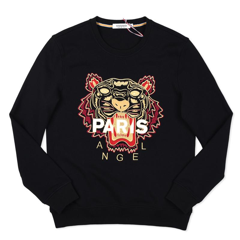 巴黎男外套