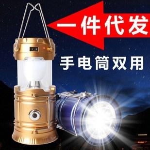 手电灯多功能太阳能充电灯户外照明马灯手提充电宝LED野营帐蓬灯今日特惠
