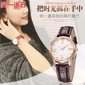 韩版罗马数字镶钻简约大气个性皮革表带防水夜光石英女款学生手表