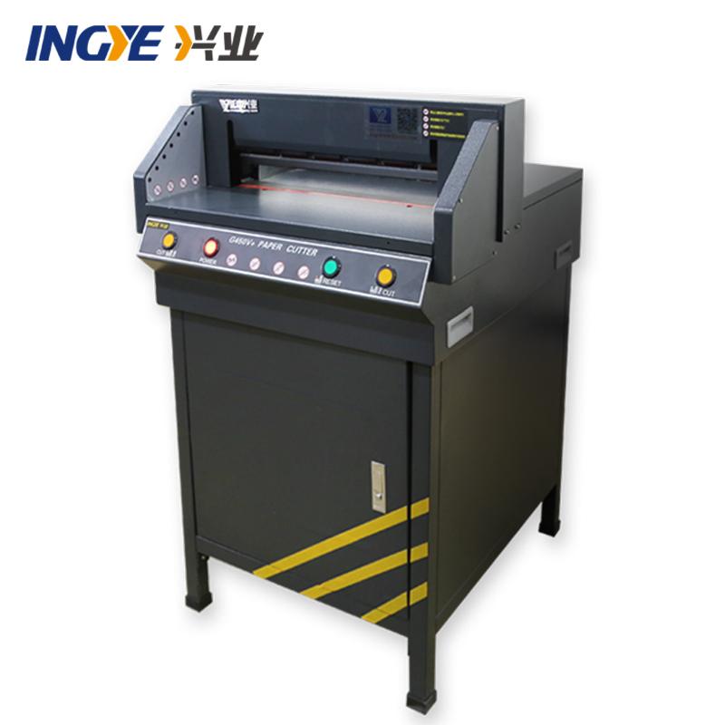 兴业电动切纸机数控程控切纸机标书a3a4文件书籍裁纸机裁切机包邮