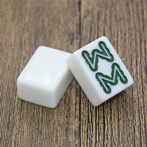 家用手搓麻将牌麻将单张配牌单个1只麻将子玉白色