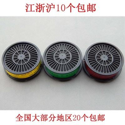 唐丰TF0703专用滤毒盒P-A-1型原3号P-K-A型原4号P-E-1型原7号