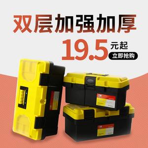 包邮14寸/17寸/19寸美术多功能颜料箱水粉工具箱加厚型当板凳坐