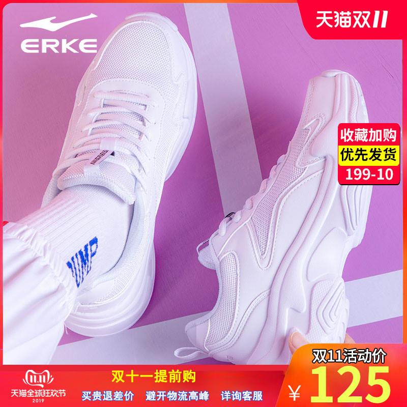 鸿星尔克老爹鞋女2019冬季新款跑步鞋品牌冬季品牌运动鞋女鞋361R