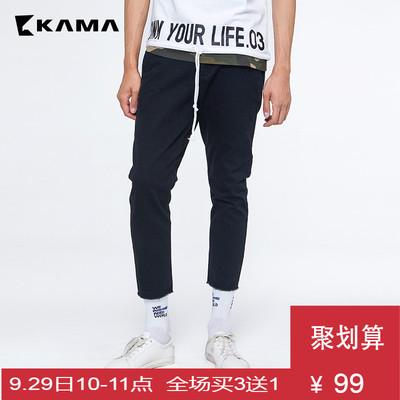 KAMA男士装 卡玛秋季休闲裤纯棉裤弹力修身毛边九分长裤子2317307