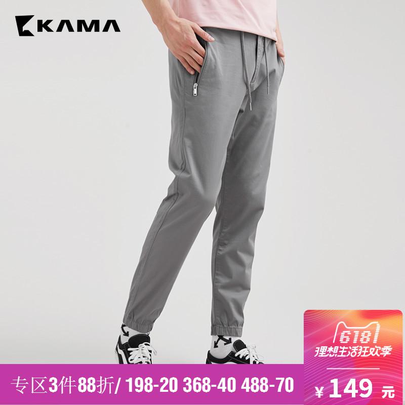 卡玛休闲男裤