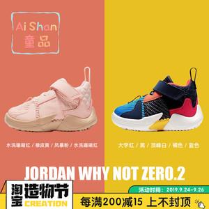 JORDAN WHY NOT ZER0.2 威少2代儿童鞋宝宝篮球鞋 AT5720-900
