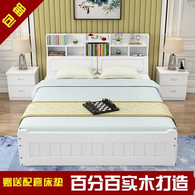 简约现代1.8成人经济型全实木床1.5米松木欧式双人床1.2m1.35简欧网店网址