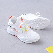 Avelan summer 2019 new high-band high-permeability, non-slippery, breathable leisure sports running student women's shoes