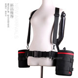 Camera lens protective cover lens bag lens bag lens tube storage bag multi-functional belt professional