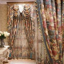 塞纳河畔 豪华美式乡村田园窗帘布奢华大气客厅卧室欧式窗帘成品