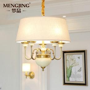 美式全铜吊灯 陶瓷灯欧式卧室灯餐厅灯卧室灯简约复古乡村灯饰