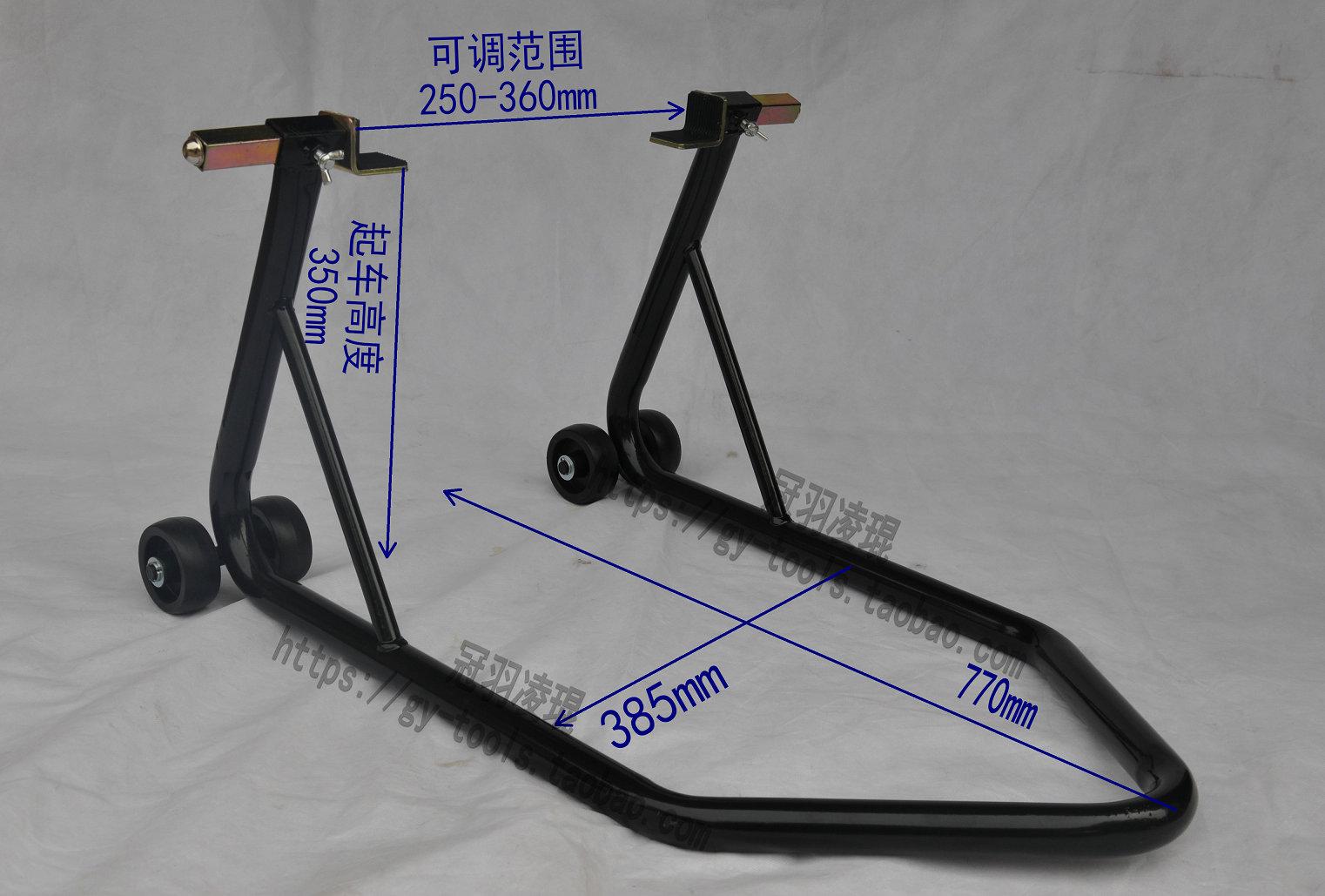 Инструменты для ремонта мотоцикла Артикул 531743920364