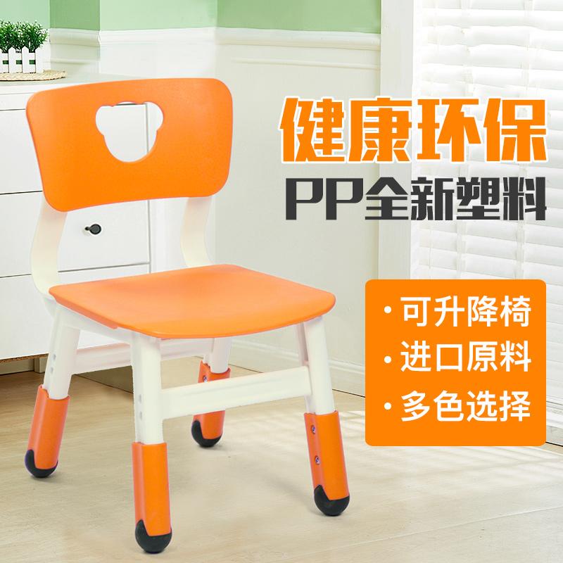儿童椅可调