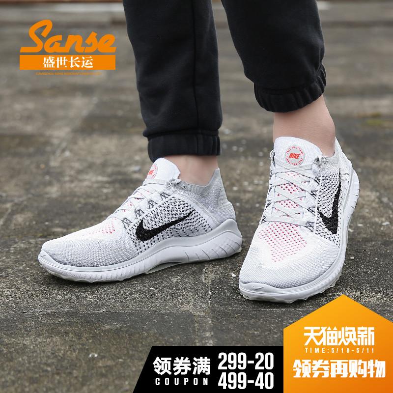 耐克free男子跑步鞋