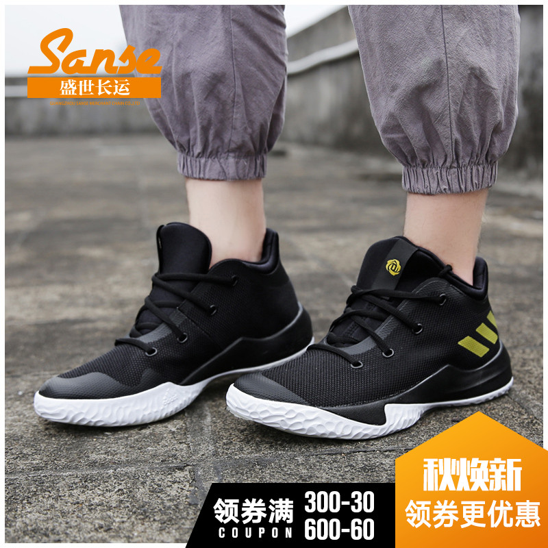 【特】adidas阿迪达斯 男子休闲运动篮球鞋BW0985 BY3768 BW0931