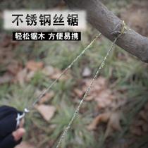 绳锯链锯软锯钢丝锯条户外便携不锈钢线锯野外求生装备
