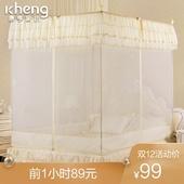 2018新款坐床式蚊帐1.2米床蒙古包1.5m加密加厚1.8m床家用免安装