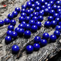 天然青金石圆珠散珠米珠DIY配件 阿富汗产 保质保真