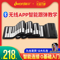 Noai Hand-rolled electronic Piano 88 key thickening Professional version mobile keyboard Beginner Primer Adult Portable Home