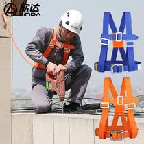 欣达高空作业安全带五点式安全绳套装空调安装工具防坠落保险带