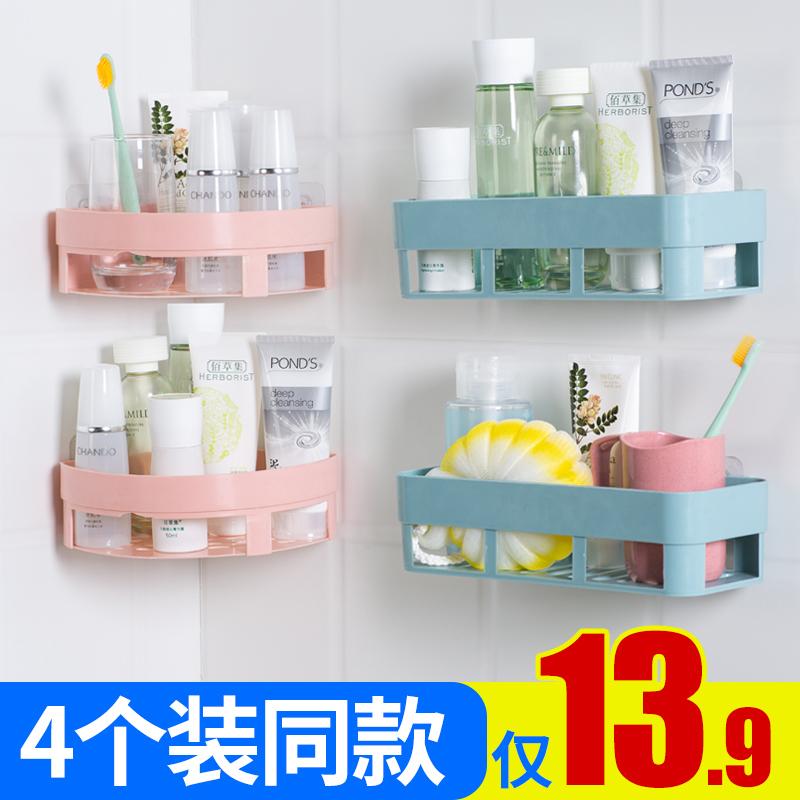净邦卫生间收纳架免打孔浴室置物架墙上壁挂式洗漱台洗澡间洗手间